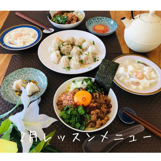 人気飲茶台湾料理
