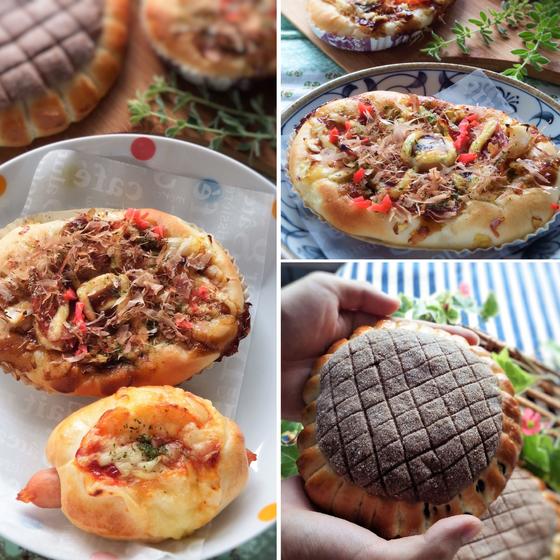 お花のデカメロンパンとお好み焼きパン@kidsパン教室