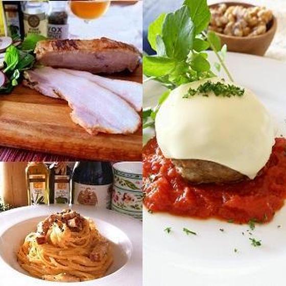 【シンプルコース】好きな物全部作っちゃう!お肉大好きレシピ