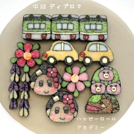 寿司アート 中級ディプロマ認定講座 ◆下妻アトリエ◆