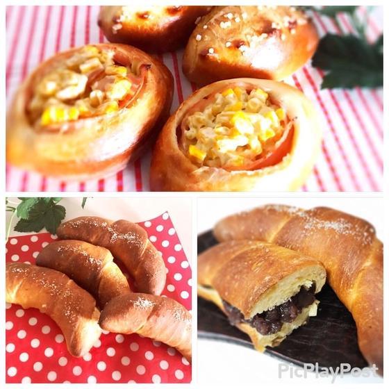 盛りだくさん♡ハムコーンパン&パンオレ&塩バターロール