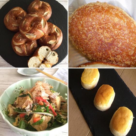 レーズン酵母のプレッツェルベーグルとカレーパン