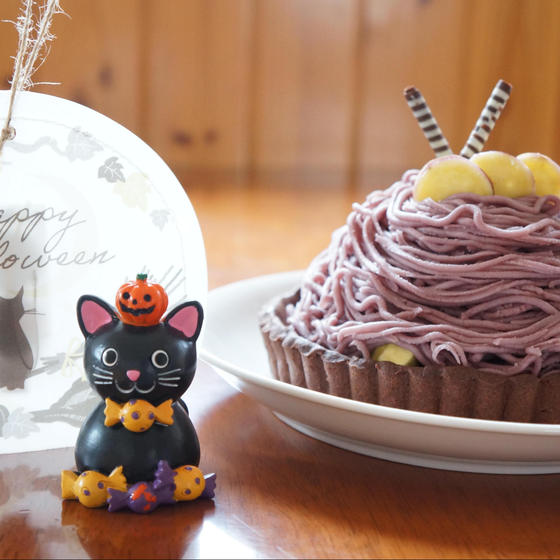 1dayレッスン 紫芋のモンブランタルトです。