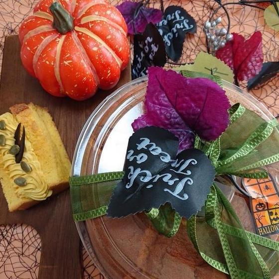 焼菓子「かぼちゃのシフォン」10月お薦めレッスン♪