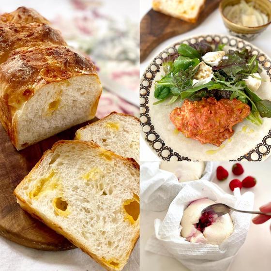 こだわりチーズパン、鶏のパプリカマリネ、旬野菜料理他