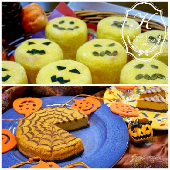かぼちゃの厚焼きマフィン&かぼちゃの蜘蛛の巣チーズケーキ