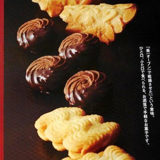 中央の焼き菓子がロゼッタ