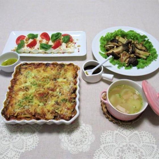 秋の洋食料理レッスン