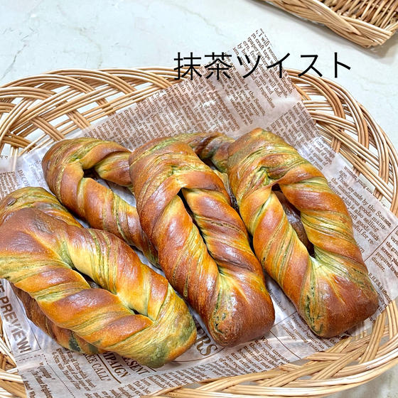 抹茶ツイスト & 春キャベツのパン
