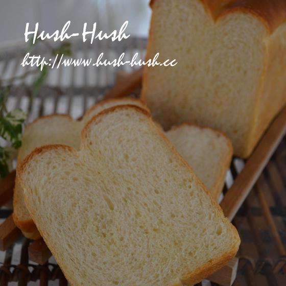 超高加水食パン&デリ3種