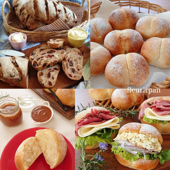 春のパンレッスン♪「もっちり塩麹パン」&「メランジェ」