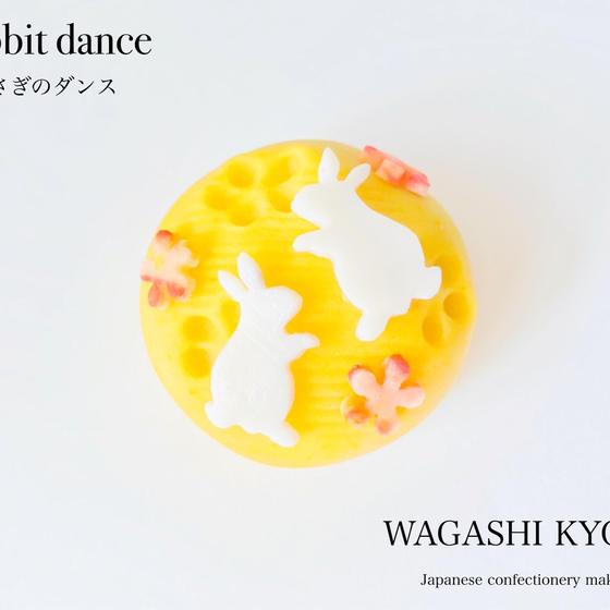 【湘南藤沢和菓子づくり】うさぎのダンス〜練り切り〜