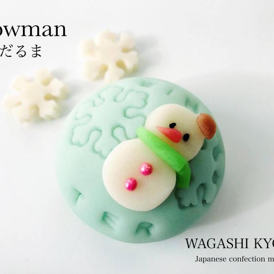 【湘南藤沢和菓子づくり】雪だるま〜練り切り〜