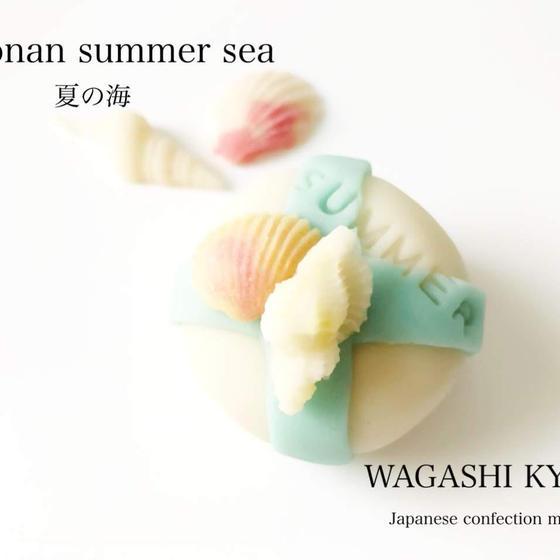 【湘南藤沢和菓子づくり】夏の海〜練り切り〜