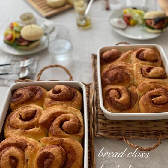 【基礎パンレッスン】シンプルなお食事パン学びましょう!