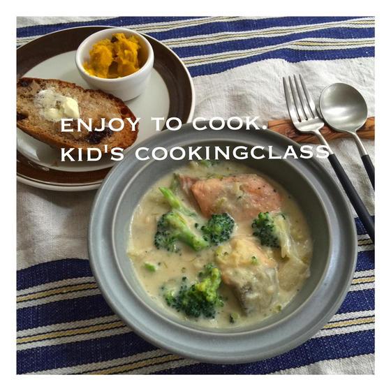季節野菜と魚の洋食料理