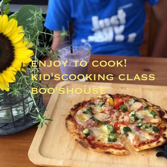 【夏休み子供料理教室】食を通して様々な体験をしよう!
