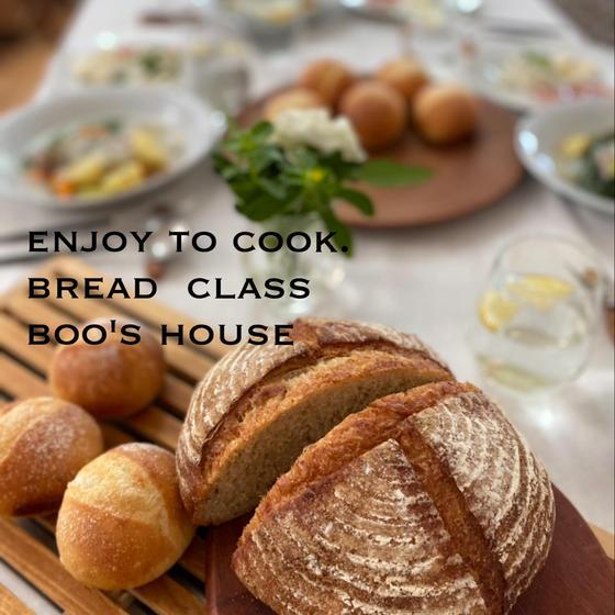 【天然酵母パン基礎教室】天然酵母パン作りの基礎知識を学びます