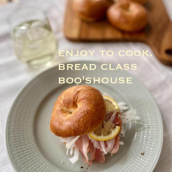 【天然酵母パン教室】味わい深い天然酵母ベーグルと季節野菜のデリを愉しむ会