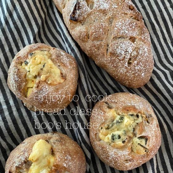 【天然酵母パン教室】ホシノ丹沢酵母でつくるセミハードパン