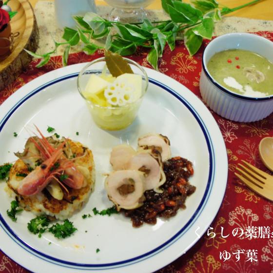 家庭の薬膳料理の会・11月