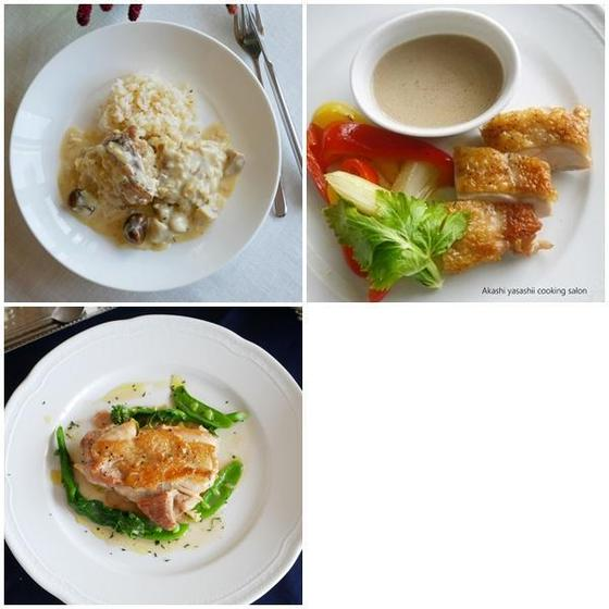 10月鶏肉料理