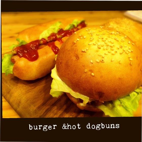 バーガー&ホットドッグバンズ【イースト】