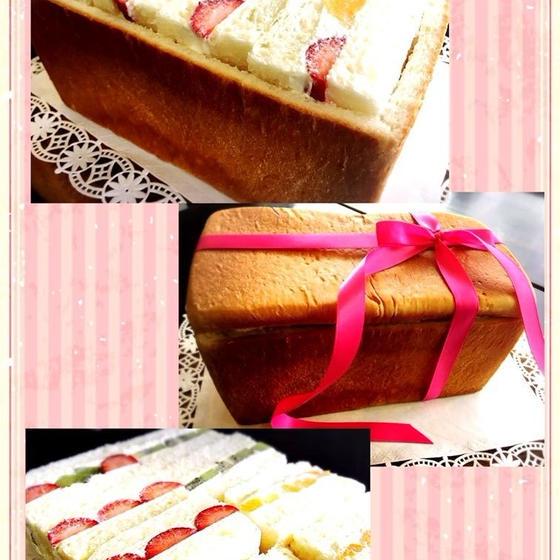 フルーツサンド用ミルク食パン【白神こだま酵母】