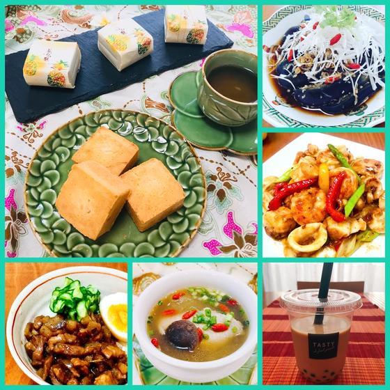 【旅する料理教室・台湾編〜お土産はパイナップルケーキ🍍〜】