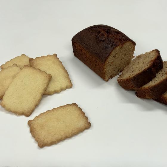ショートブレッドとカラメルヘーゼルナッツケーキ
