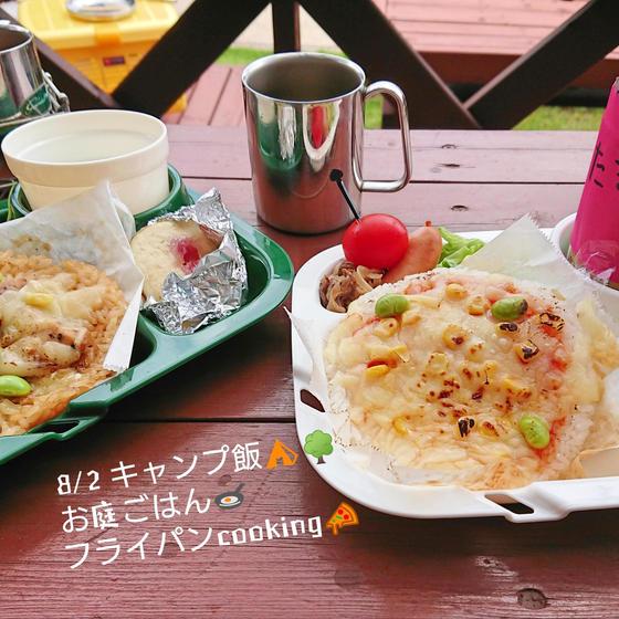 夏だ!キャンプ飯*お庭ごはん*フライパンcooking!
