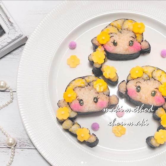【オンライン】簡単!手軽に作れる巻き寿司(ラプンチェル)