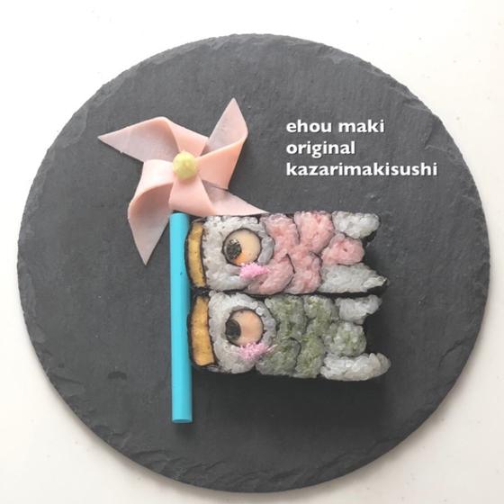 【オンライン】簡単!子供の日のおもてなし料理