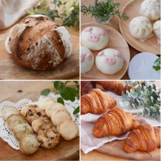 冬限定パン3種類&簡単米粉クッキーから選べるレッスン