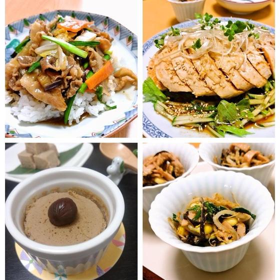 【B】中華の定番!中華丼&やみつきになるピリッと辛いよだれ鶏
