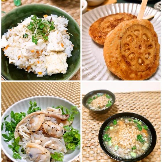 【A】一食わずか500kcal☆正しく食べるダイエット料理
