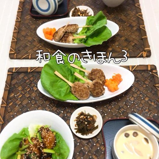 和食の基本3(基本1,2受講済みの方のかたのみ)