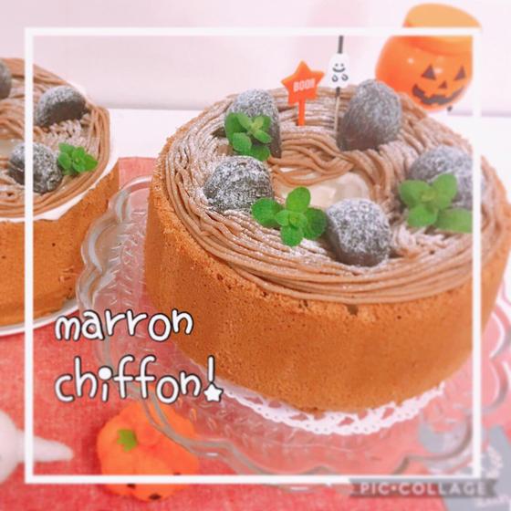 マロンシフォンケーキ