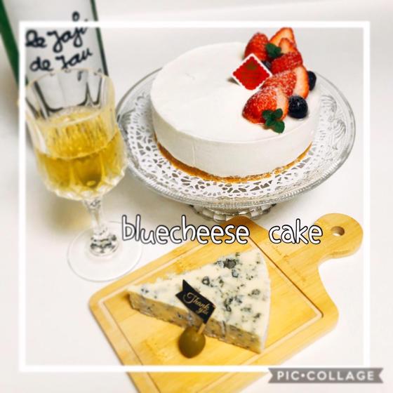 ブルーチーズのレアチーズケーキ