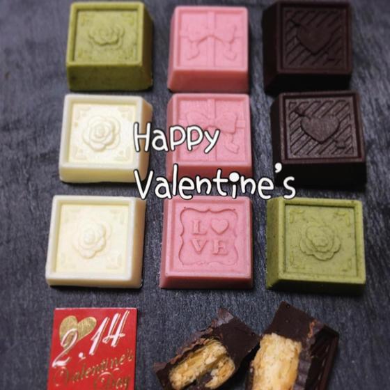バレンタイン キューブチョコ ココアプリン♪