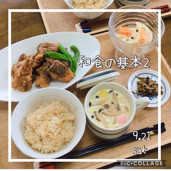 和食の基本2