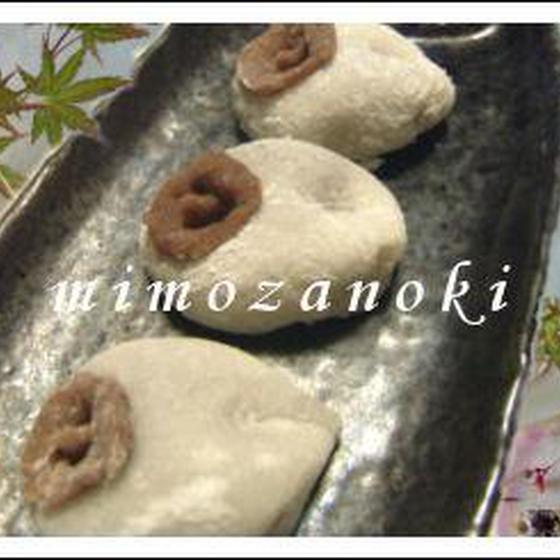 「亥の子餅」と「干し柿」