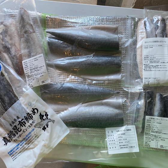 新鮮な冷凍のサバとイカが届きます