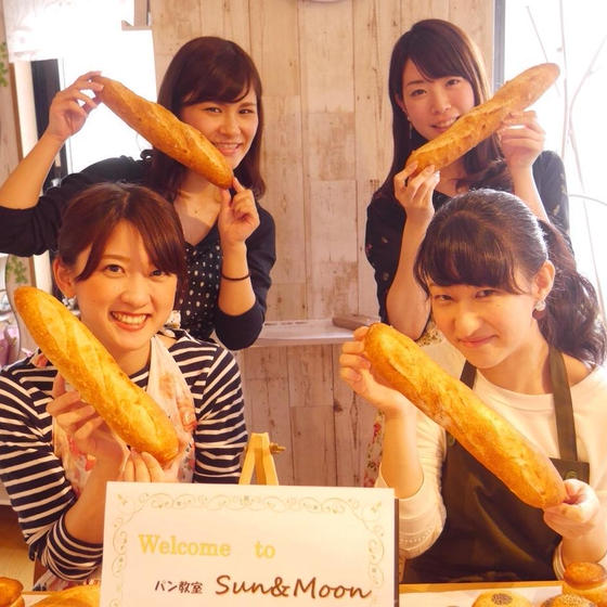初めての方も大歓迎!フランスパン作りを体験