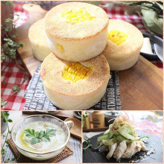 ホシノ天然酵母で作る☆コーンのイングリッシュマフィン