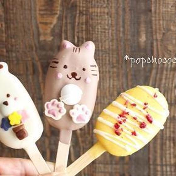 アイスキャンディー型が可愛い♡韓国のスイーツ♡ポップチョココ