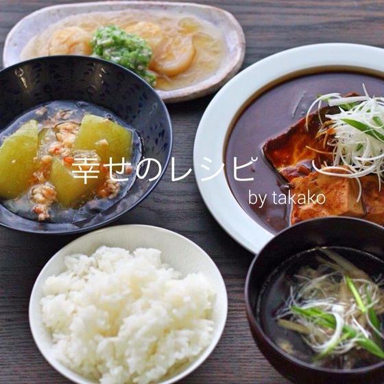 【月例】料理レッスン