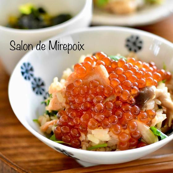 【ZOOM】秋鮭の炊込ご飯、いくらの醤油漬け、豚の粕汁等