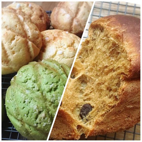 抹茶クリームメロンパン と黒糖レーズンミニ食パン