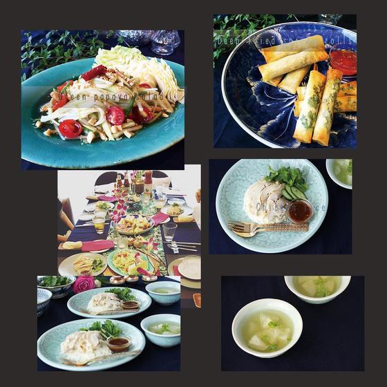 タイ料理レッスン